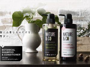 Nature & Co ボタニカル シャンプーの画像