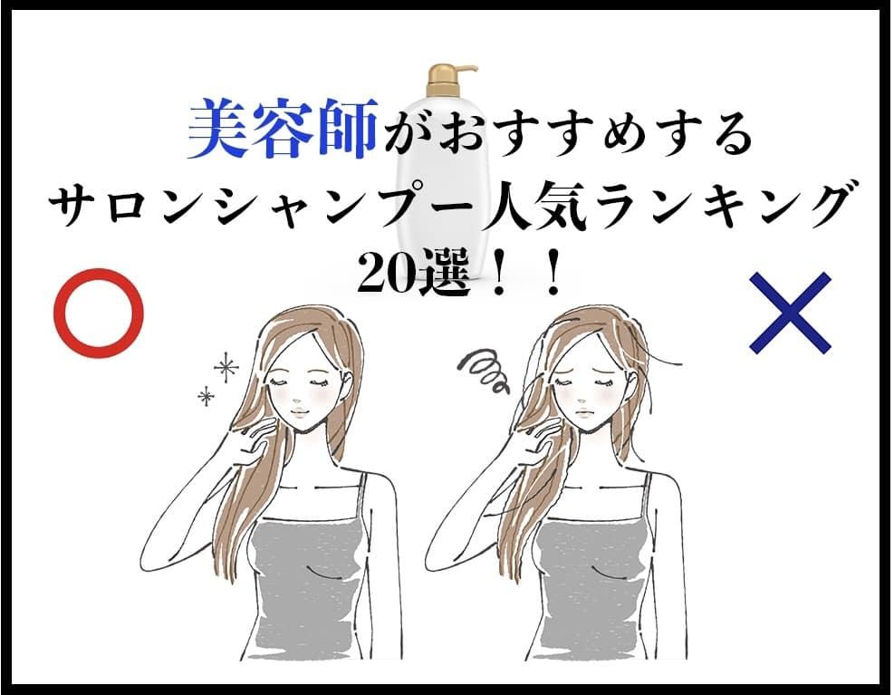 ランキングの画像