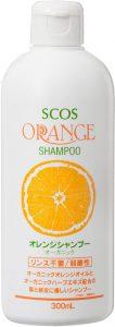 SCOS オレンジシャンプー
