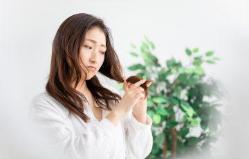 髪質に悩む女性
